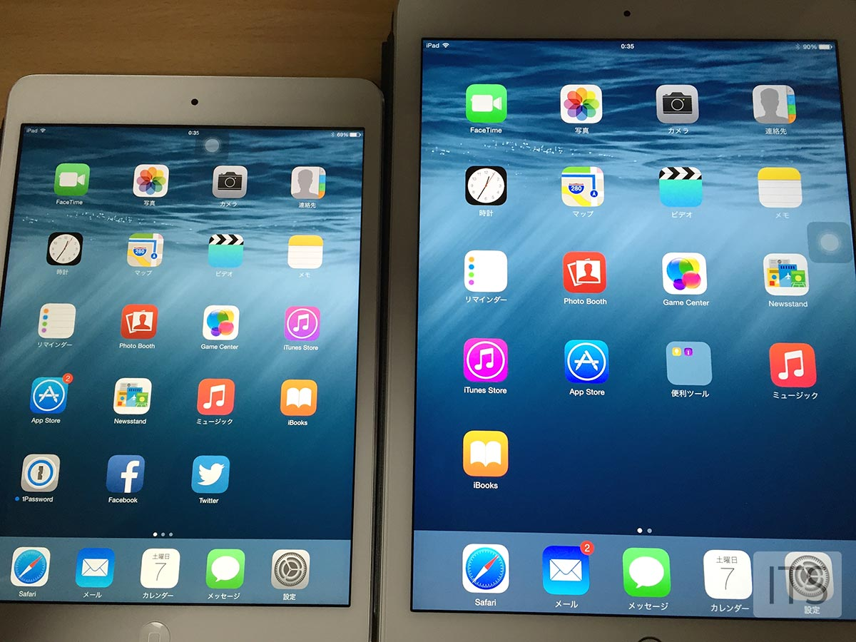 iPad mini2とiPad Ai2の液晶画面の色の違い