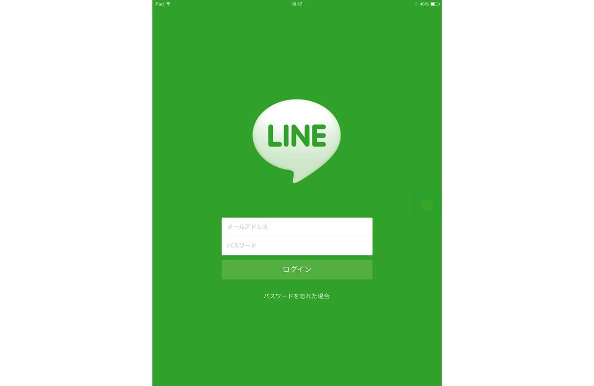 iPad向けLINEアプリのログイン画面
