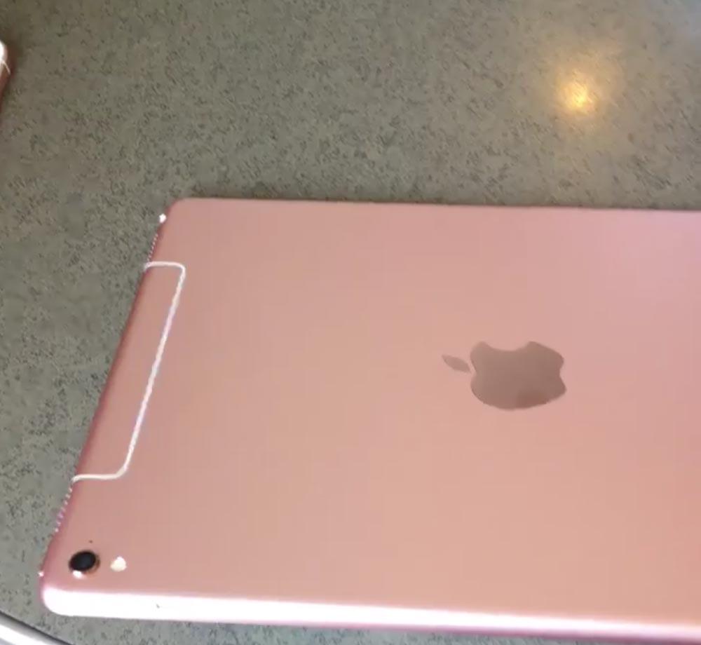 9.7インチ iPad Pro アンテナライン