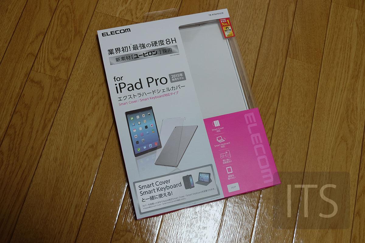 iPad Pro 透明の保護ケース