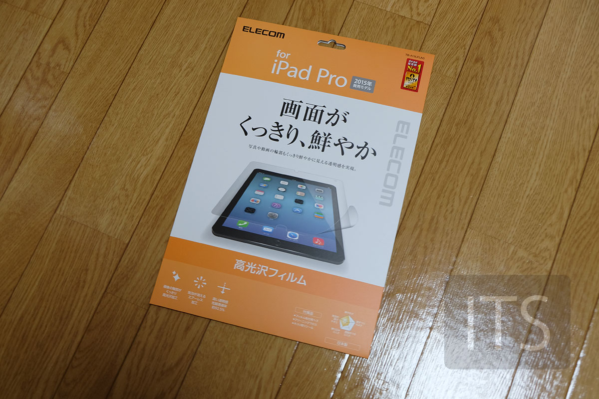 ELECOM iPad Pro [2015年発売モデル] 液晶保護フィルム エアーレス加工 光沢タイプ TB-A15LFLAG