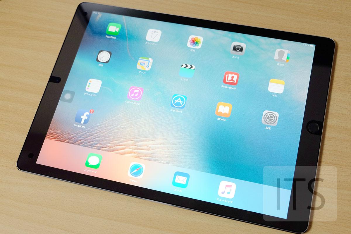 iPad Pro 保護フィルム