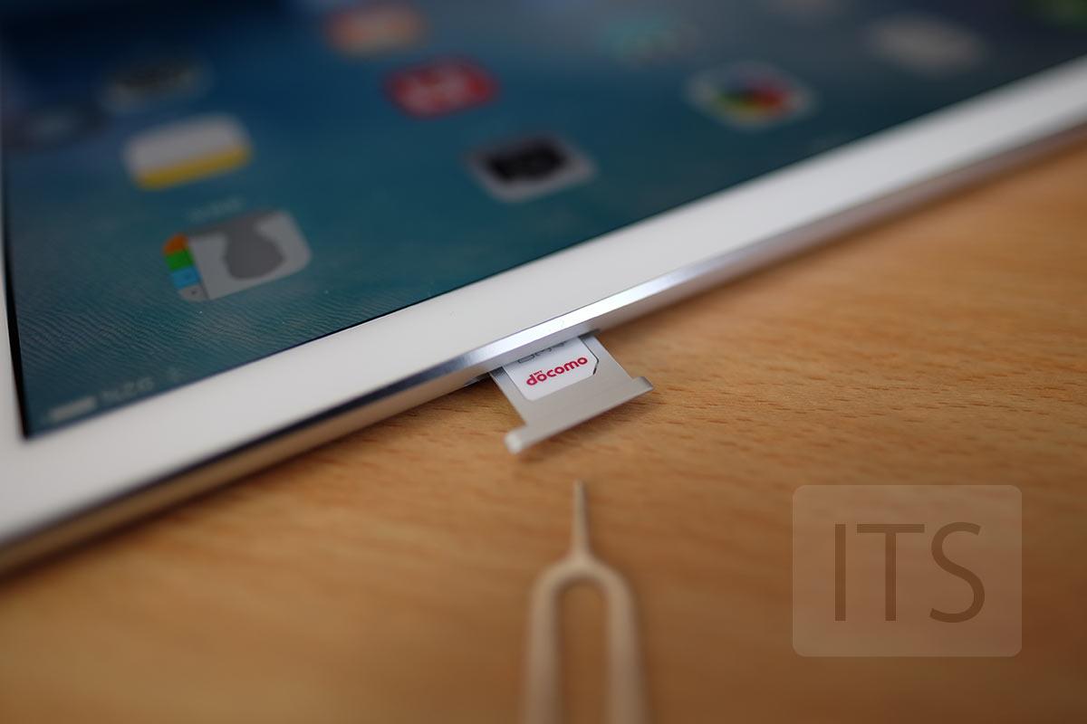 9.7インチiPad Pro SIMカードスロット