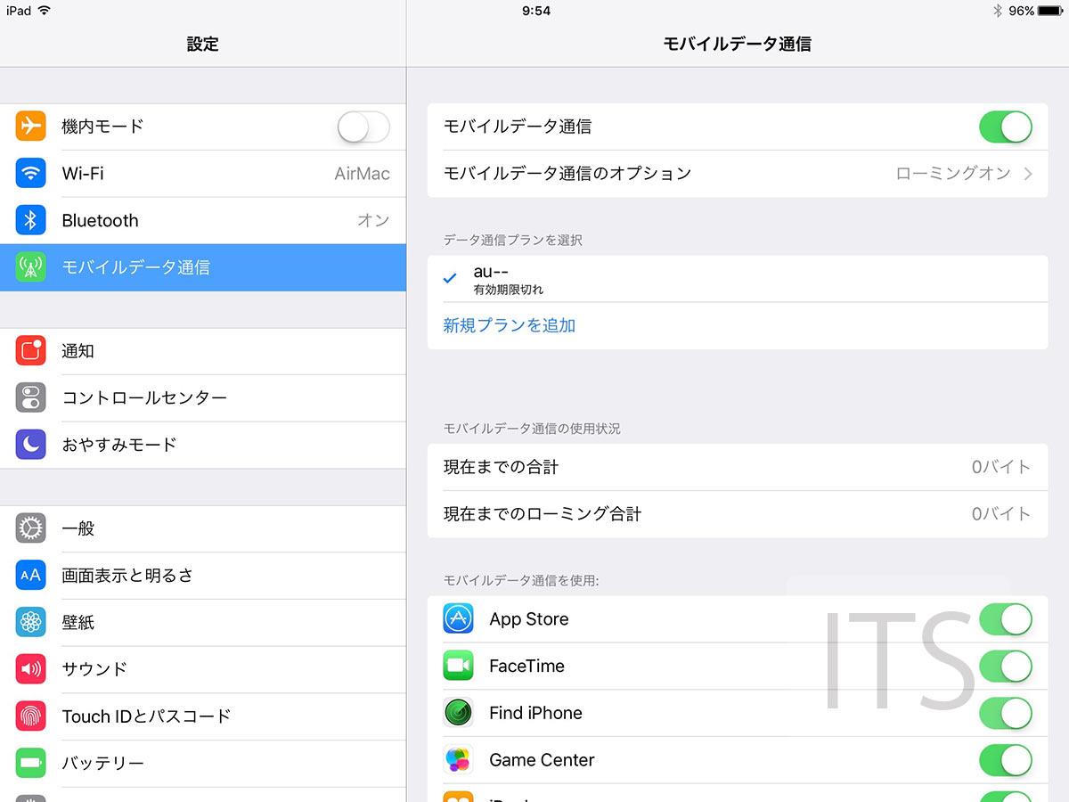 Apple SIM 有効期限切れ au