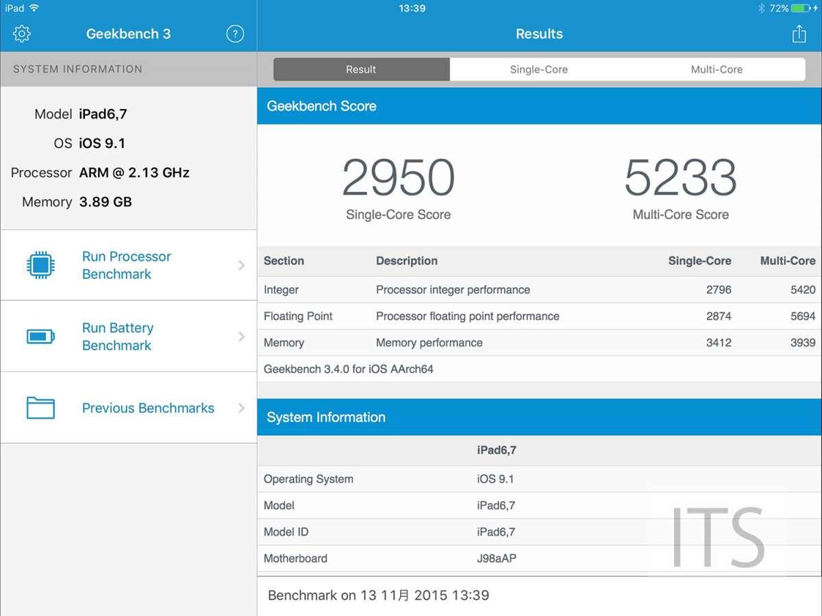 iPad Pro A9X ベンチマークテスト 2.13GHz