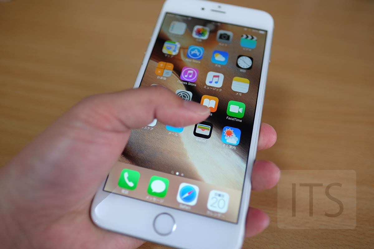 iPhone 6s plus 片手で持つ