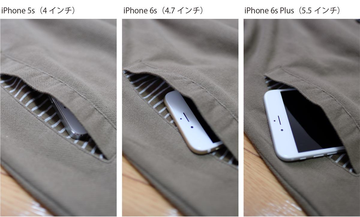 iPhoneのサイズ感 上着ポケット