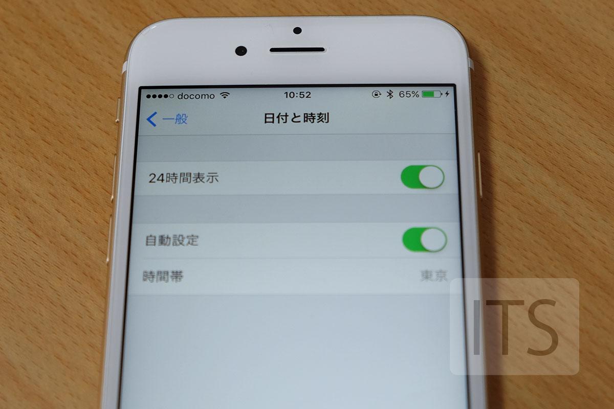 iOS 時刻の設定