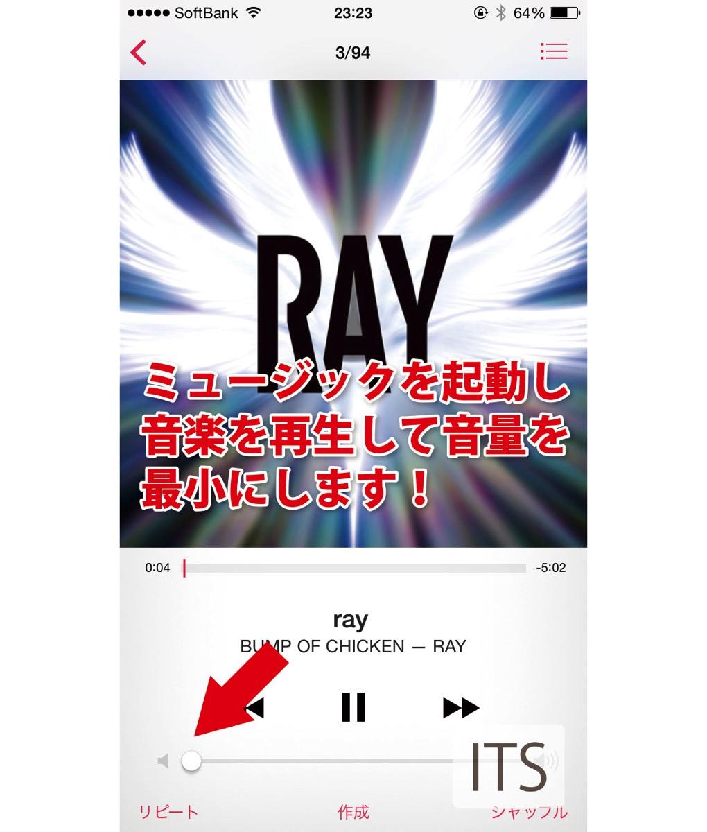 ミュージックアプリ iOS8.1.3
