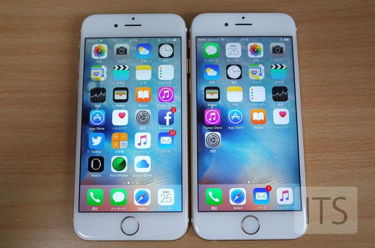 iPhone6 vs iPhone6s 本体外観1