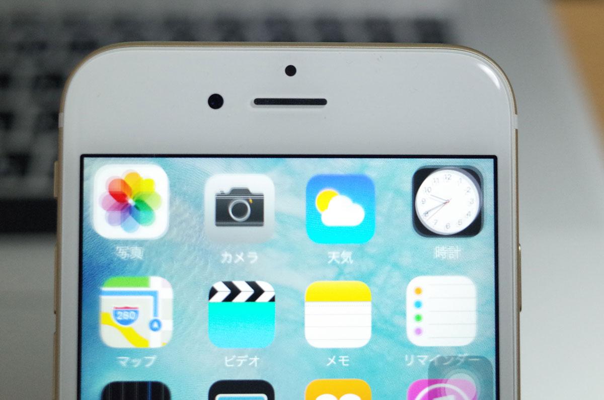 iPhone6s プチフリーズ