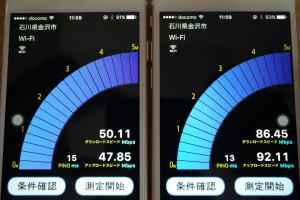 iPhone6sととiPhone6のWi-Fi速度