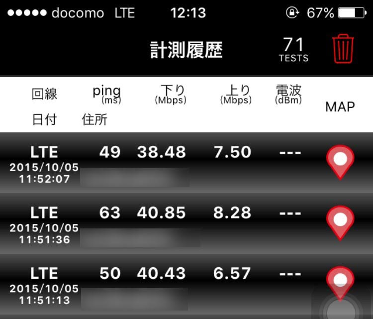 iPhone6s LTE速度