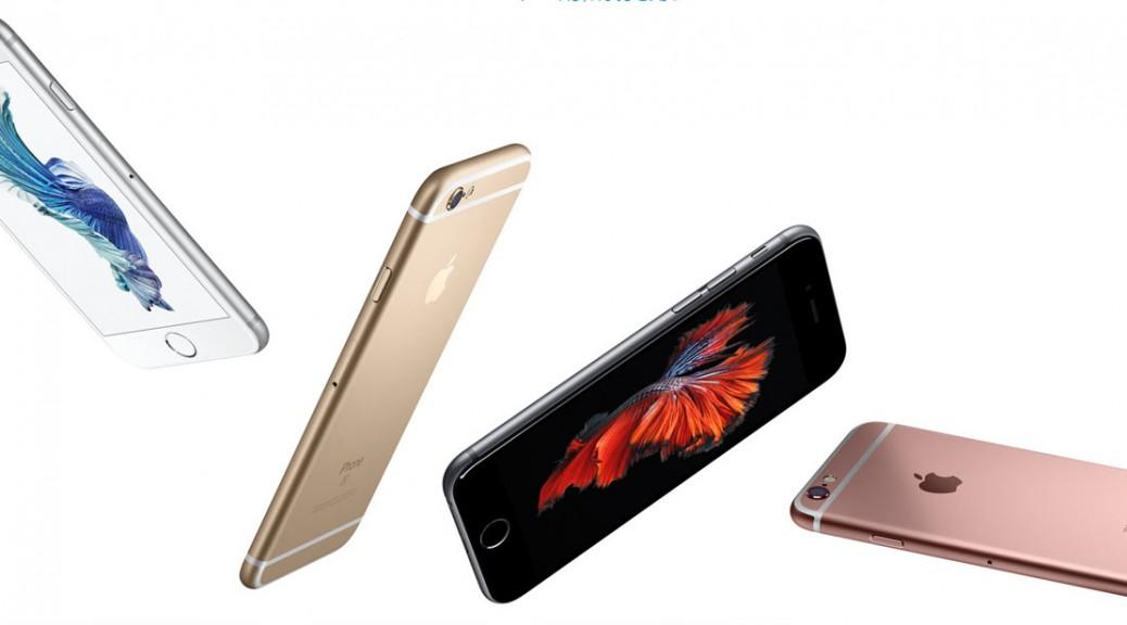 iPhone6s/6s plus