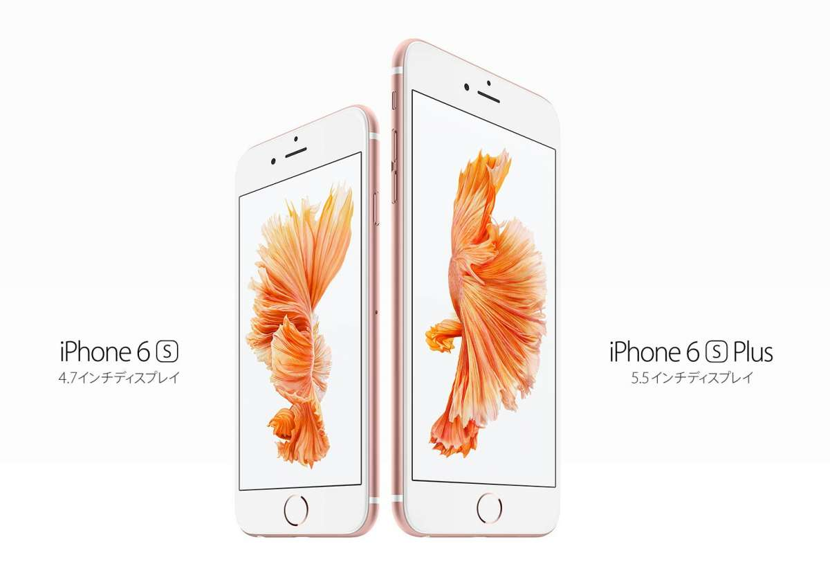 iPhone6s/6s Plus