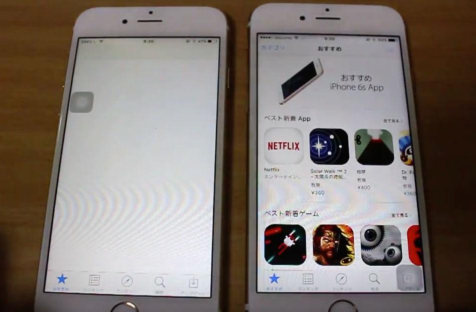 iPhone6s の起動速度