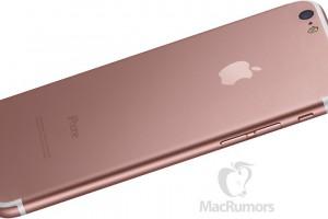 iPhone 7 アンテナライン 予測