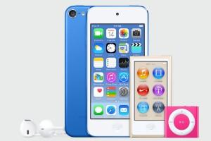 iPod Touch 新カラー