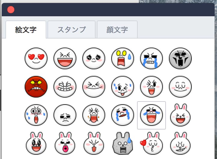 Line mac 4 0 2