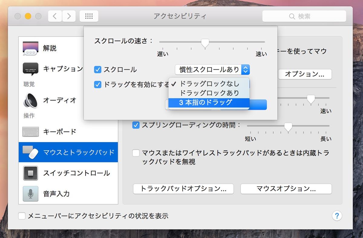 Macbook 12inch 納期伸びる