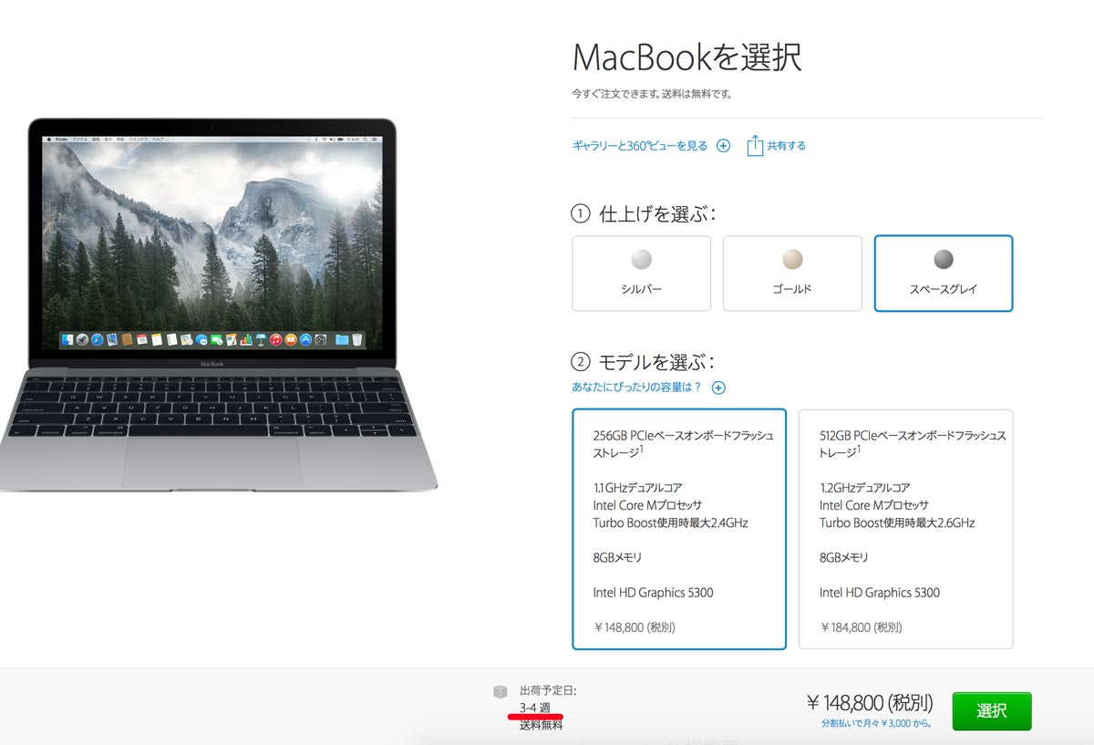 macbook-12inch.jpg