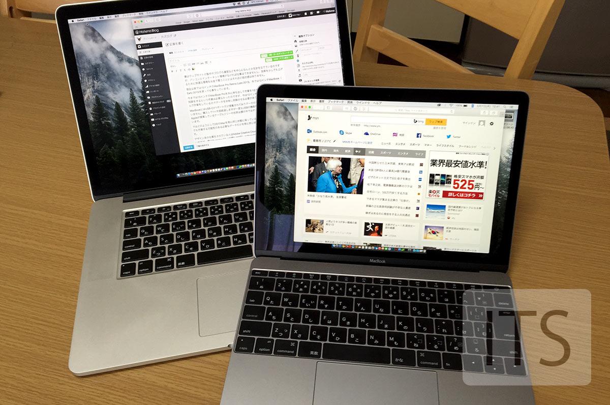 12インチMacBookと15インチMacBook Proを並べた画像