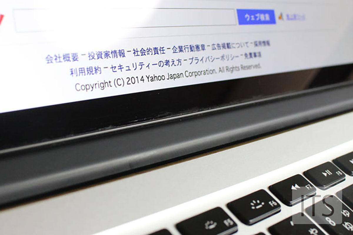 macbook Pro Retina コーティング