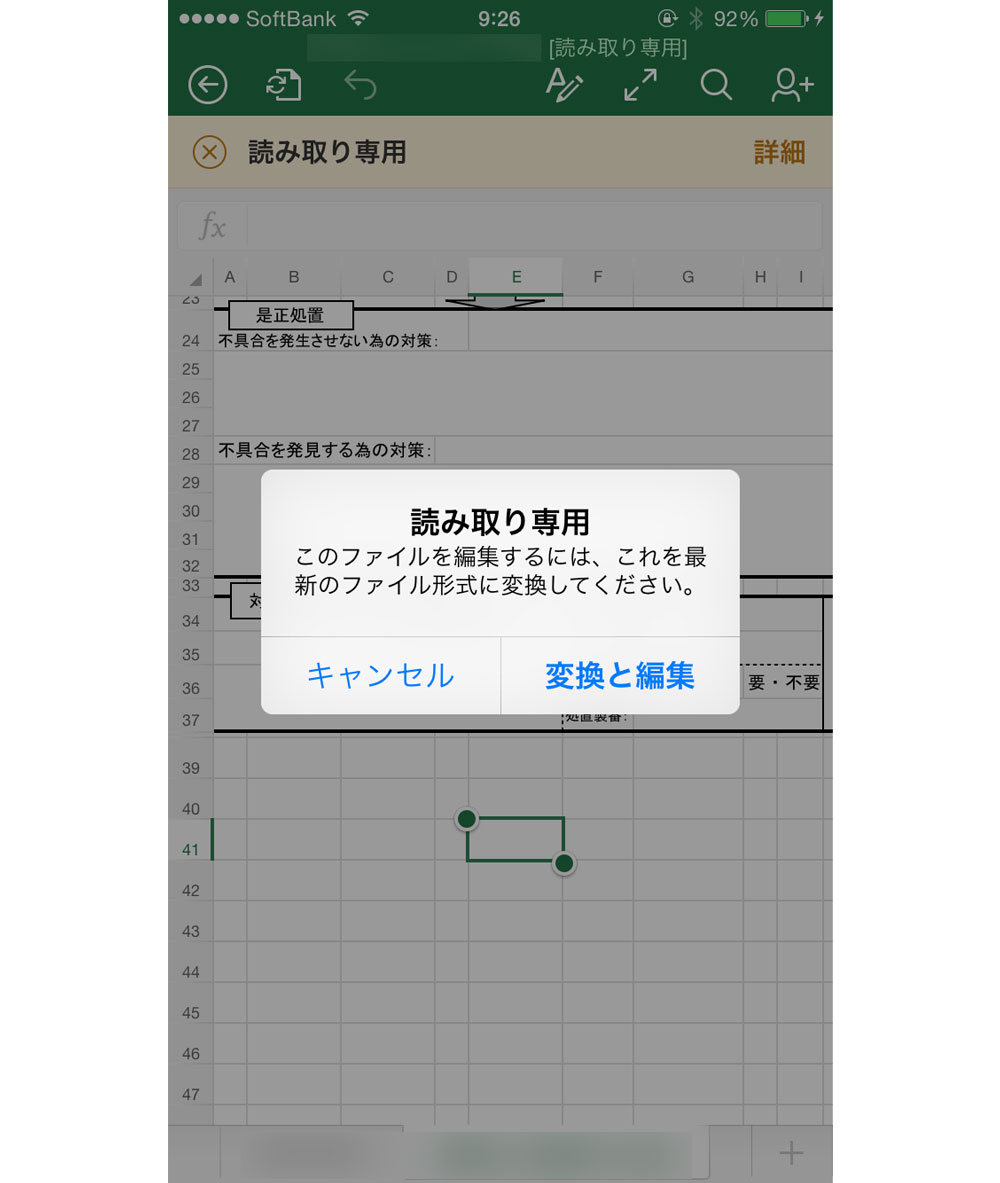 Offceiphone006