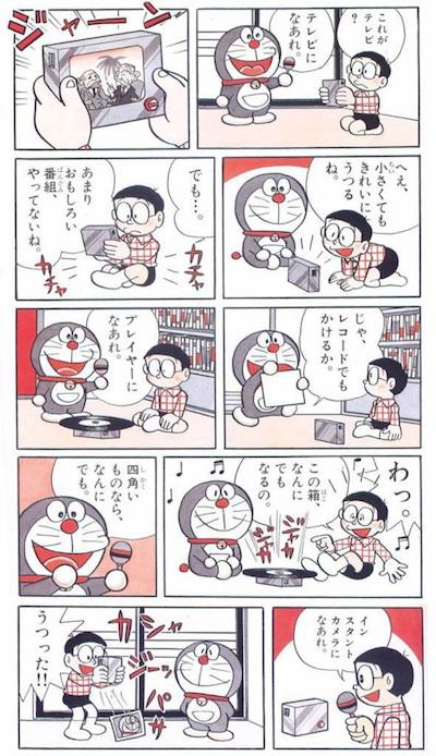 Okonomibox1
