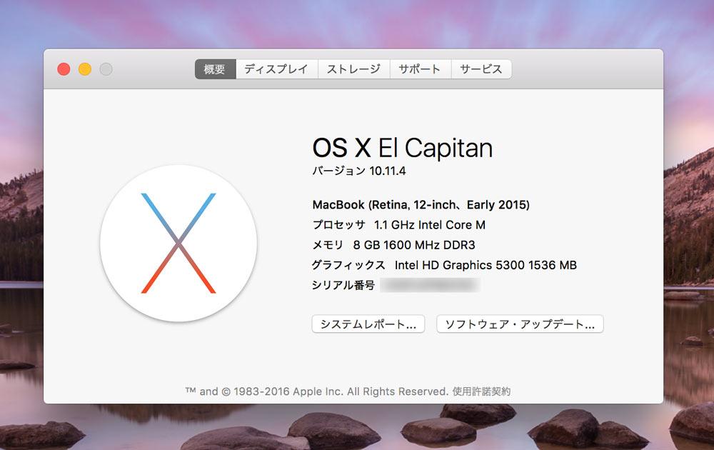 OS X v10.11.14 El Capitan