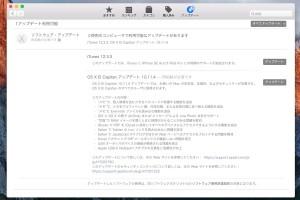 OS X El Capitan 10.11.4