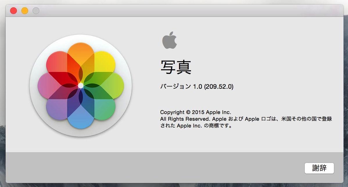 OS X 10.0.3 写真アプリ