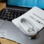 Apple USB-C充電ケーブル