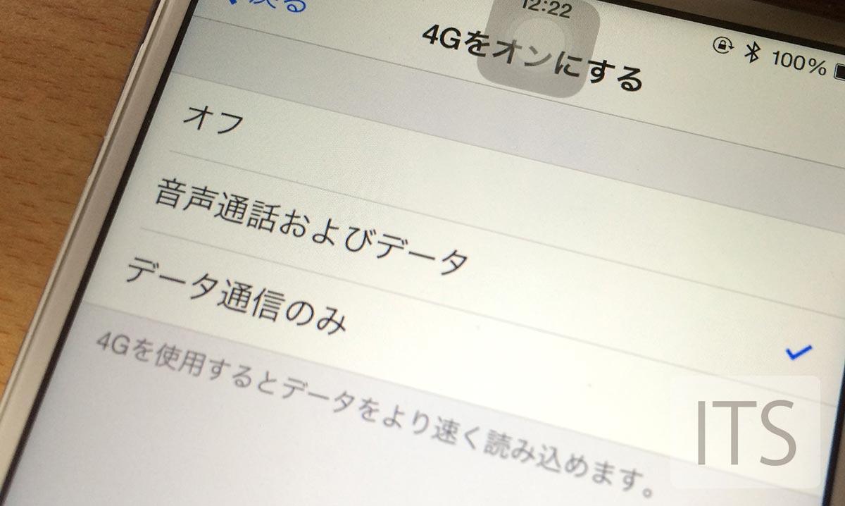 HD Voice 3G ソフトバンク