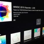 WWDC 2015 ライブストリーミング